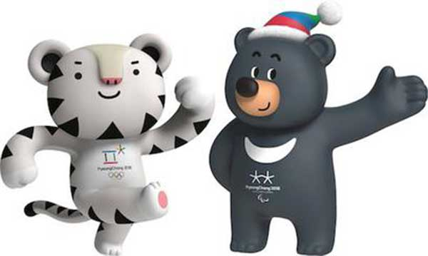 soohorang and bandabi